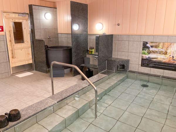 ◆大浴場◆【登別カルルスの湯】を運び湯にてご提供◇営業時間のご案内 15:00~25:00  6:00~10:00