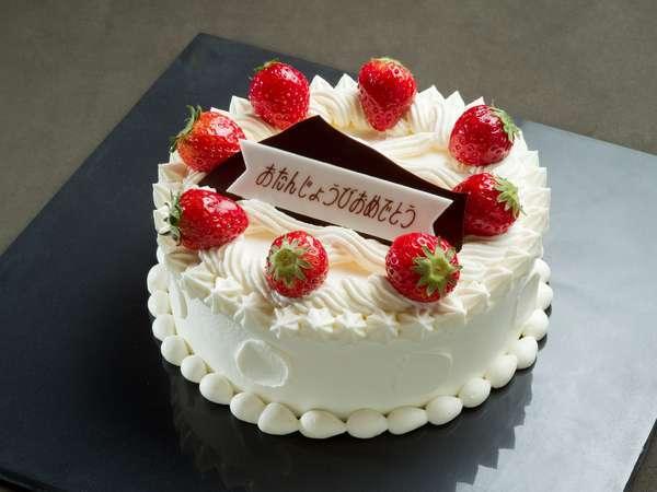 【温泉女子旅】ケーキ&シャンパン付♪仲良し2人で女子旅プラン/ビュッフェ
