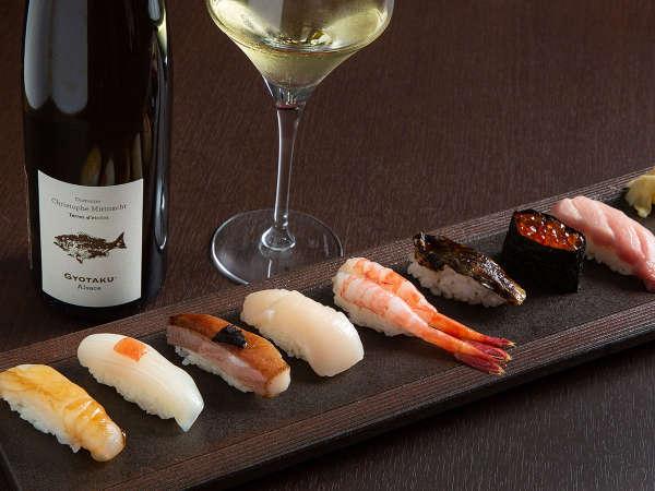【2021年秋・会席一例】本格的な江戸前寿司を、厳選したワインや日本酒とともにご堪能ください。