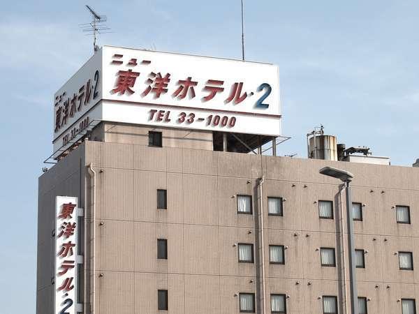 ニュー東洋ホテル2