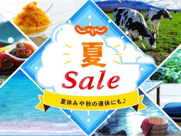 【じゃらん夏SALE】素泊まり◆銀座・東京駅徒歩圏内◆アクセス良好