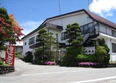 軽井沢 高峰荘の外観