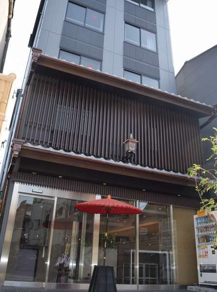 HOTEL LEGASTA 祇園白川
