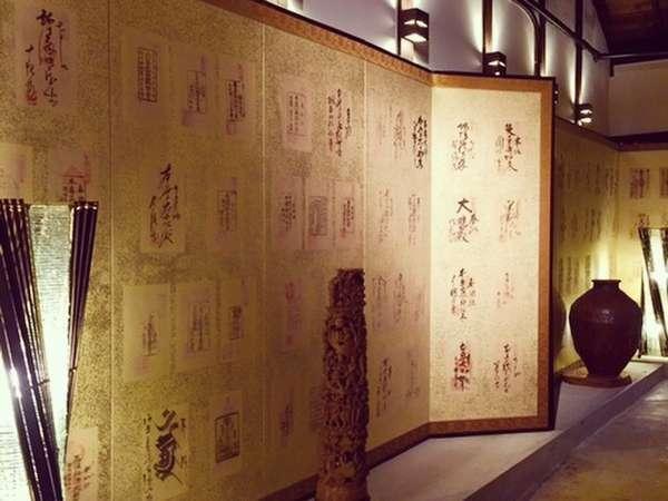 ☆じゃらん限定♪京都へ来たら【京町屋】に泊まろう!京都暮し体験♪一日一組限定【一棟貸し】プラン