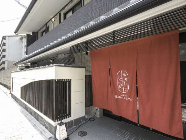 Gion HANNA STAY