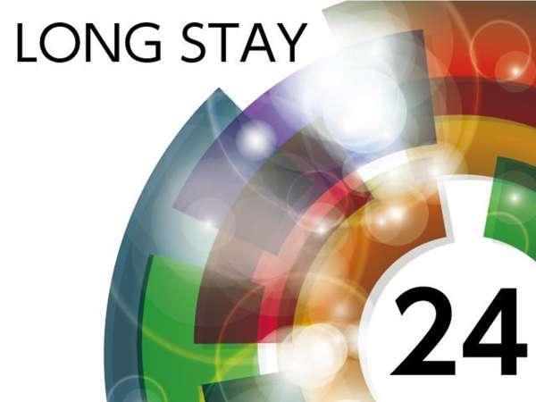 【ロングステイ】プラン 13時チェックイン〜翌13時チェックアウト 最大24時間滞在可能!
