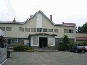北見温泉(ポンユ)三光荘