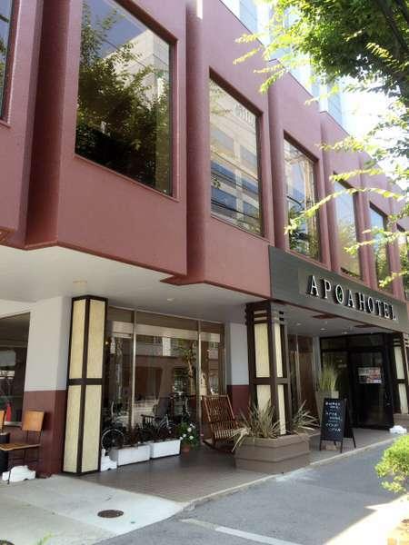 APOA HOTEL(旧:ホテルサンルート四日市)