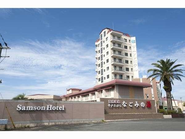 平戸たびら温泉サムソンホテル
