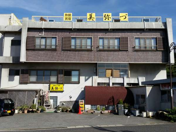 美弥づ旅館