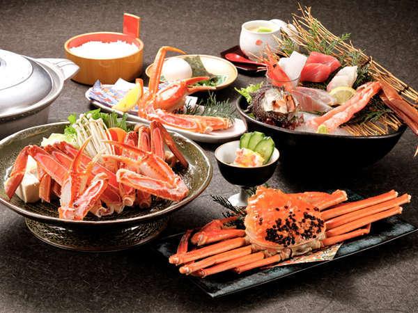 【じゃらん限定】平日がお得!!冬のグルメの王様ずわい蟹を食べ尽くそう!!〜ずわい蟹会席〜
