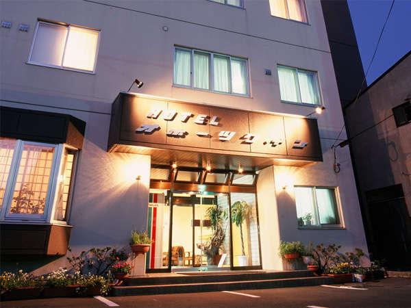 網走 ホテルオホーツク・イン