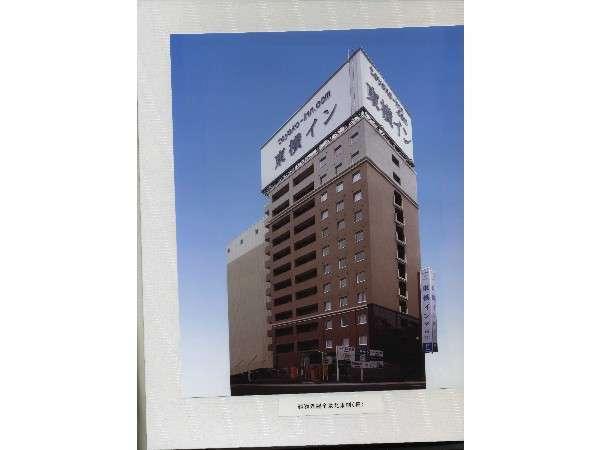 東横インいわき駅前の外観
