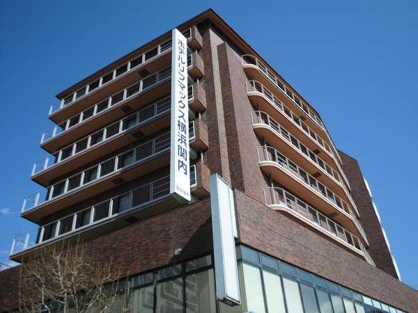 ホテルリブマックス横浜関内の外観