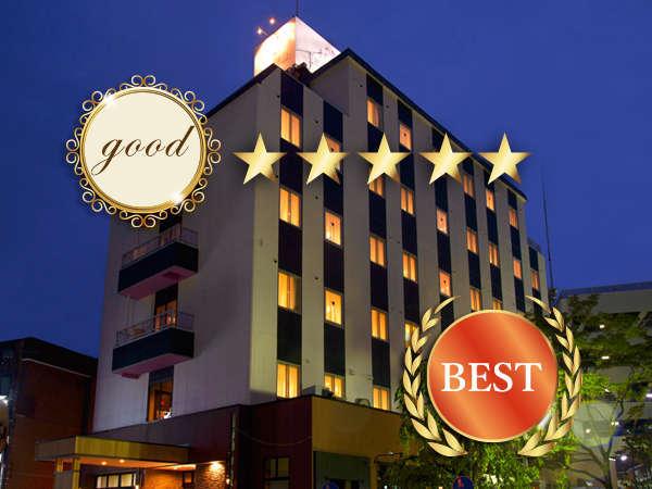 弘前さくらホテル