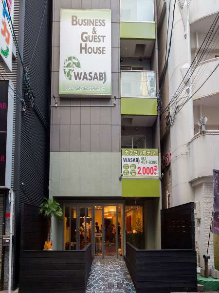 ゲストハウス わさび 名古屋駅前