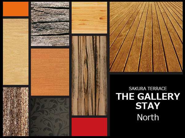 ■THE GALLERY STAY - North -■ 〜素泊まり〜