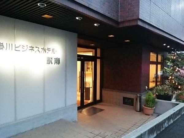 掛川ビジネスホテル駅南の外観