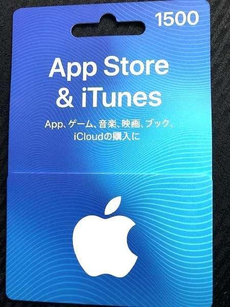 iTunesカード♪1500円付【素泊】天人峡天然温泉大浴場+サウナ