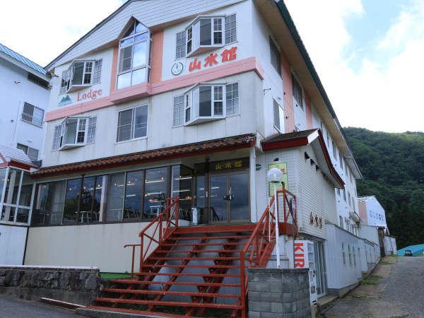リゾートロッヂ山水館