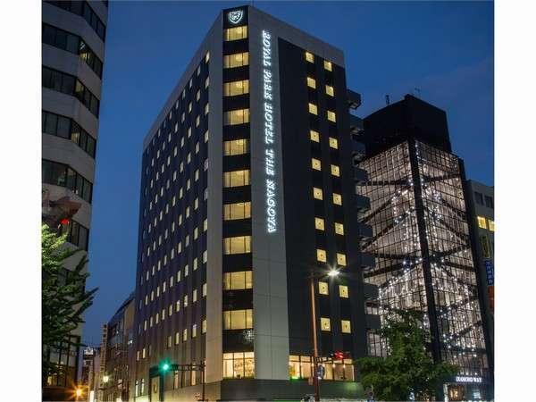 ロイヤルパークホテル ザ 名古屋(4/1~:ザロイヤルパークキャンバス名古屋)
