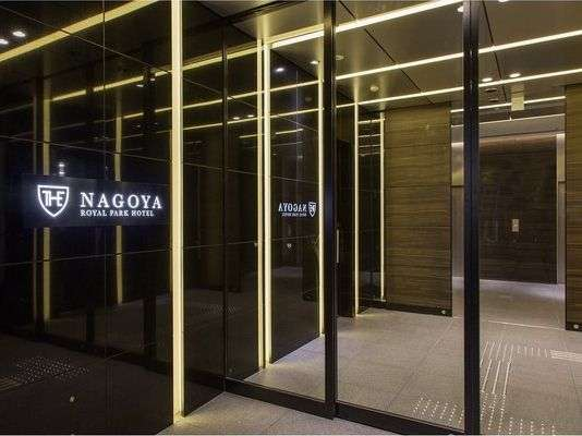 Royal Park Hotel The Nagoya