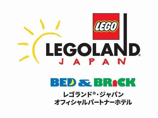 「レゴランド(R)・ジャパン」へ行こう!! ◆室料のみ◆