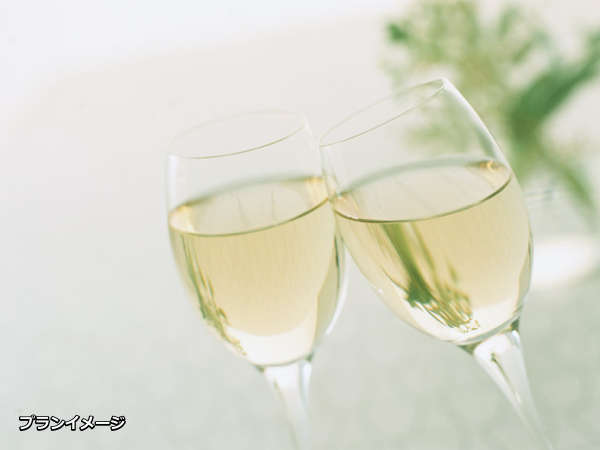 【ケーキ&ワイン付+夕食個室】大切な記念日に、ケーキ&ワインで乾杯!おふたりさまだけの記念日プラン!