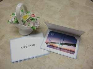 ◆素泊まり◆ QUOカード500円分付プラン♪♪