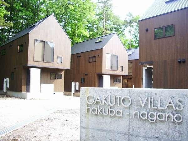 ガクトビラズ Gakuto villas