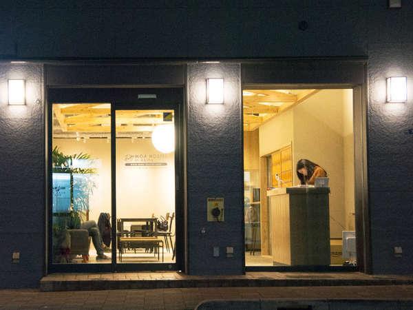 ヒロマスホステル in 秋葉原 / Hiromas Hostel in Akihabara