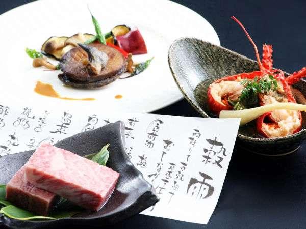 三大美味料理イメージ