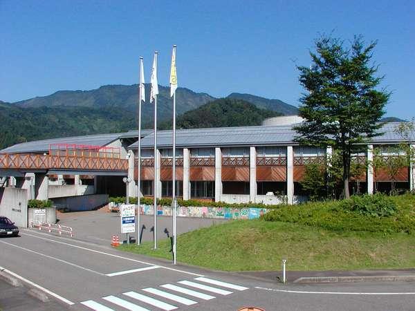 新潟県立こども自然王国