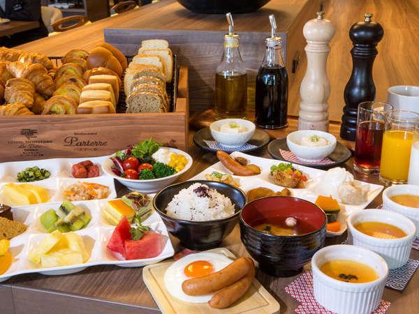 ホテルモントレウィンターセール<朝食付>