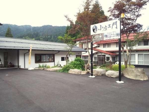 宿Cafeレンタル 小左エ門