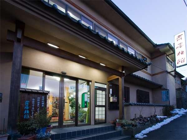 別所温泉 斎藤旅館の外観