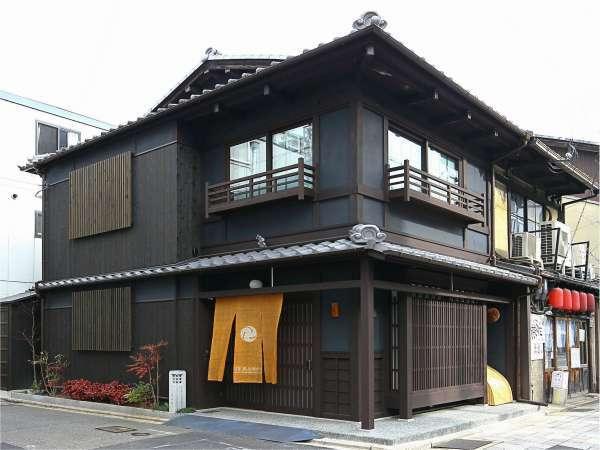 京都駅前町家・嘉右衛門