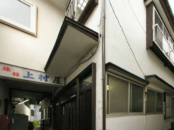 上村屋旅館の外観
