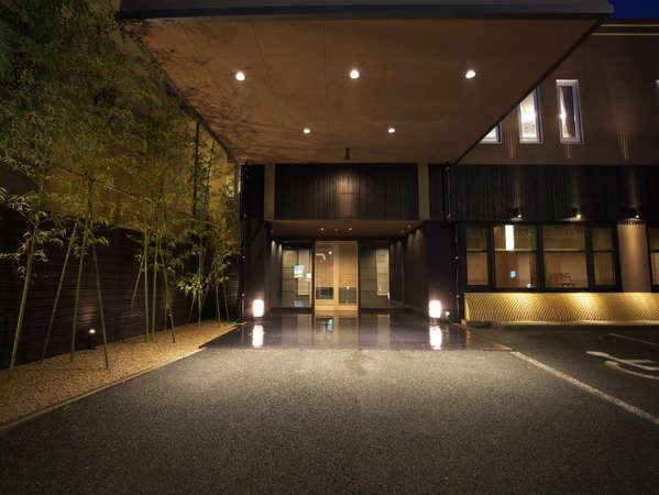 松屋別館の写真その1