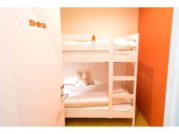 男女ミックス個室(1~2名用)901-904