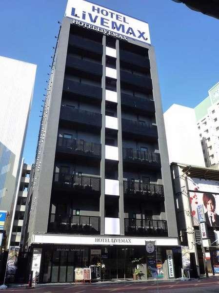 ホテルリブマックス名古屋栄EAST