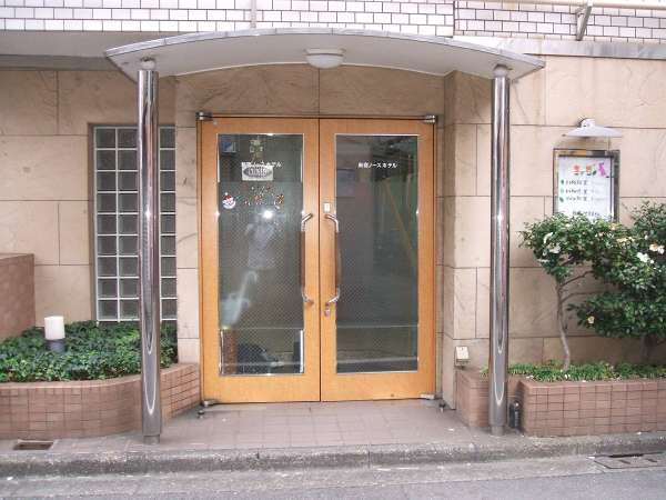 新宿ノースホテルの外観