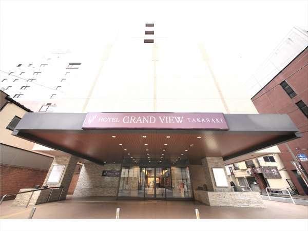 ホテル グランビュー高崎