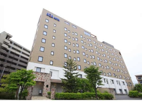 アクアホテル佐久平