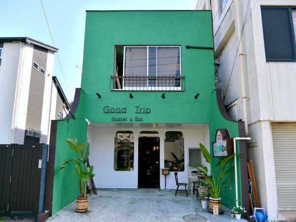 Good Trip Hostel & Barの写真その4