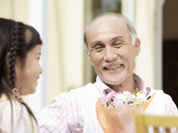 【じゃらん限定】50歳以上限定プラン〜グレードアップ料理をお部屋食で味わう〜鹿の湯の入浴券プレゼント!
