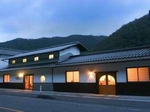 昭和レトロの宿 米屋別棟 菊乃家の外観