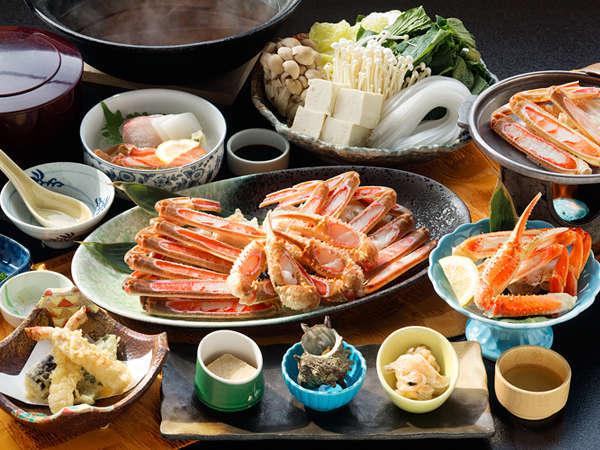 冬のお得なカニ旅行!◆カニ基本プラン<1.5杯>-KOTOBUKI- ◆冬は蟹と温泉でほっこり♪