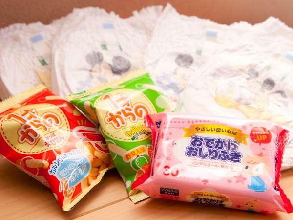 東九州夏のファミリーキャンペーン!【家族風呂&赤ちゃんグッズ付】お子様歓迎♪2歳以下の赤ちゃん歓迎