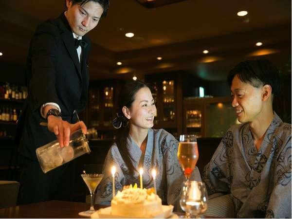 【記念日☆カップル】特別な日だからこそ・・♪スカイバーで夜景をバックにサプライズを演出♪〜ケーキ付〜